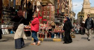البنك المركزي المصري يُمدد تخفيف عبء ديون الشركات بسبب كورونا