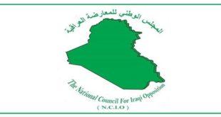 رعد الفيصل تهنىء المرأة العراقية وكل نساء العالم فى يوم المرأة العالمي
