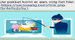 سرقة أسرارك وأموالك من تليفونك | ظاهرة خداع برسائل نصية وروابط آليكترونية