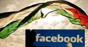 فيسبوك وقادة فلسطين | حسابات ورؤى مُختلفة